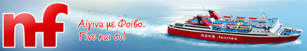 Nova Ferries logo